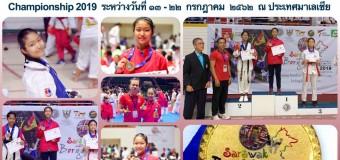 โรงเรียนธัญบุรีร่วมแสดงความยินดีกับ  เด็กหญิงฐิติวรดา  สงวนเผ่า  นักเรียนระดับชั้นมัธยมศึกษาปีที่ ๑/๙  นักกีฬาเทควันโด รุ่น  Cadet 12-14 ปี   ทีมเยาวชนชาติไทย  ได้รับรางวัลการแข่งขัน   เหรียญทอง และถ้วยนักกีฬายอดเยี่ยม ในรายการ  SARAWAK  International Taekwondo Championship 2019  ระหว่างวันที่ ๑๓ – ๒๒  กรกฎาคม  ๒๕๖๒  ณ รัฐซาราวัค ประเทศมาเลเซีย