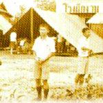 ประวัติโรงเรียนธัญบุรี