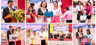 นายชาลี วัฒนเขจร ผู้อำนวยการโรงเรียนธัญบุรี พร้อมฝ่ายบริหาร คณะครูและนักเรียน จัดกิจกรรมวันเด็กแห่งชาติ ณ ลานกีฬาอเนกประสงค์ โรงเรียนธัญบุรี