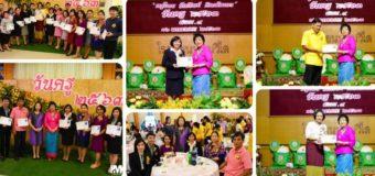 ผู้บริหารและคณะครูโรงเรียนธัญบุรี เข้าร่วมงานวันครู 2563 ณ หอประชุมจงกลพรหมพิจิตร โรงเรียนปทุมวิไล