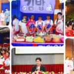 นายชาลี วัฒนเขจร ผู้อำนวยการโรงเรียนธัญบุรี พร้อมฝ่ายบริหาร คณะครูและนักเรียน จัดกิจกรรมภาษาและวัฒนธรรมของกลุ่มภาษาต่างประเทศที่สอง ปีการศึกษา 2562 ณ หอประชุม โรงเรียนธัญบุรี