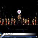 tbsการประกวดวงดนตรีลูกทุ่งแห่งประเทศไทย