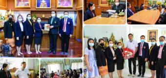 ผู้อำนวยการชฎาพร เธียรศิริพิพัฒน์ พร้อมคณะผู้บริหาร เข้าพบ ดร.นิยม  ไผ่โสภา และ พล.ต.ท.คำรณวิทย์ ธูปกระจ่าง เนื่องในโอกาสวันขึ้นปีใหม่ 2564