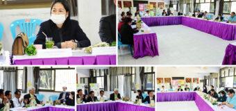 ผู้อำนวยการชฎาพร เธียรศิริพิพัฒน์ เข้าร่วมประชุมผู้บริหาร เรื่องการจัดการเรียนการสอนในสถานการณ์การแพร่ระบาดของโรคติดเชื้อไวรัส covid-19