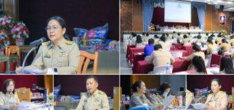 ผู้อำนวยการชฎาพร  เธียรศิริพิพัฒน์ เป็นประธานการประชุมครูโรงเรียนธัญบุรี ครั้งที่ 2/2564